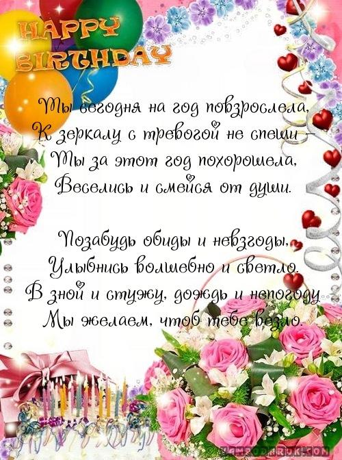 Короткие стихи поздравление всех мам поздравить