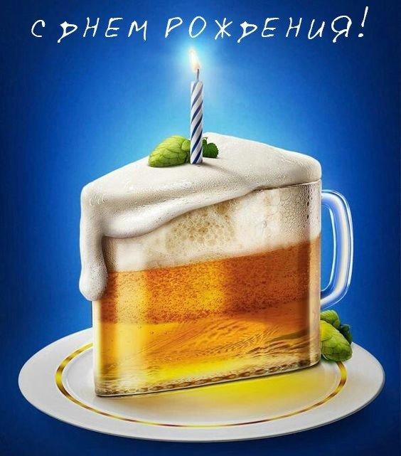 Открытки С Днем Рождения - Поздравления - картинки