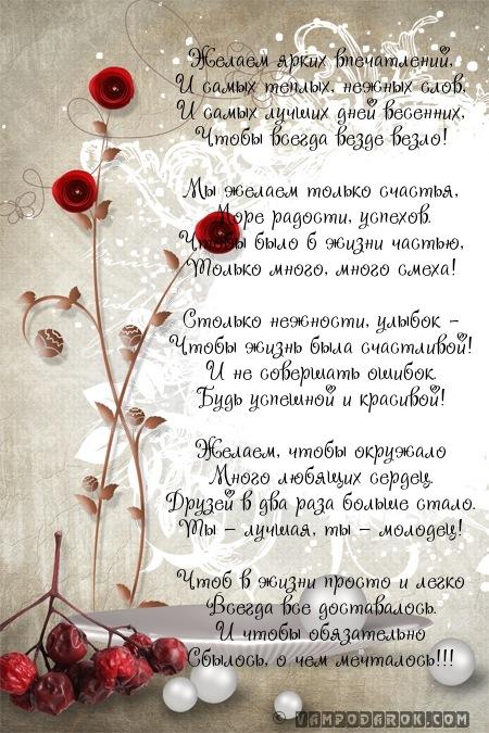Романтические открытки с днем рождения мужчины, открытки телефон как