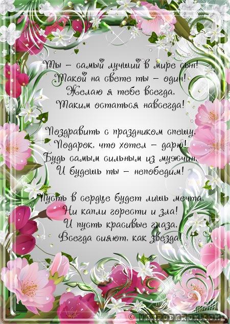 Поздравление нине в стихах красивые 2