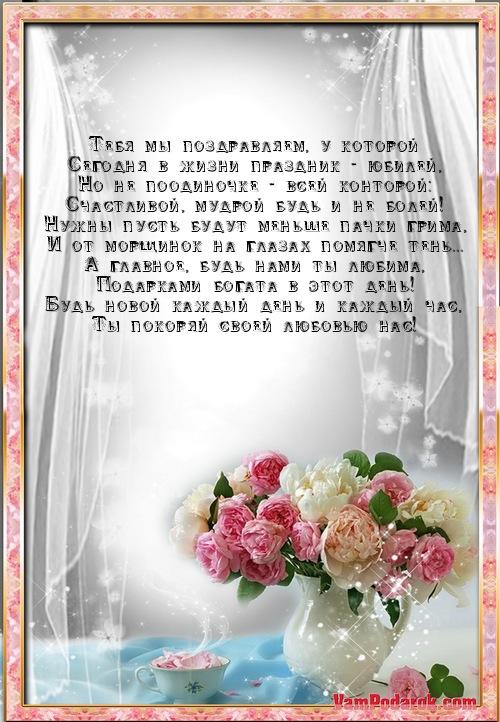 Поздравления на свадьбу красивые своими словами подруге
