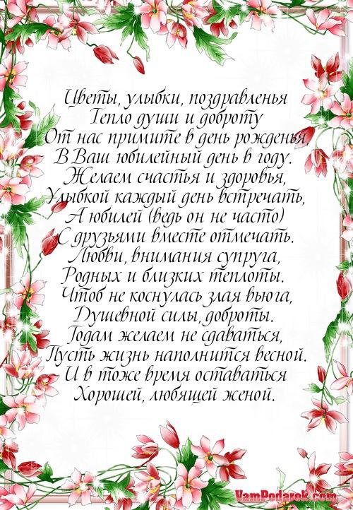 Цветы улыбки поздравления тепло души