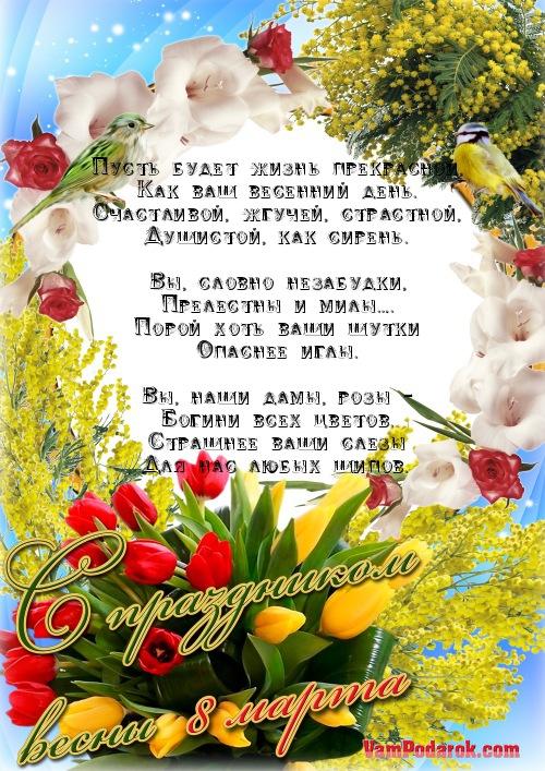 Стихи с поздравлениями на серебряную свадьбу
