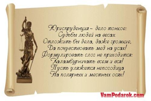 Татарские поздравления с днем рождения бабушки
