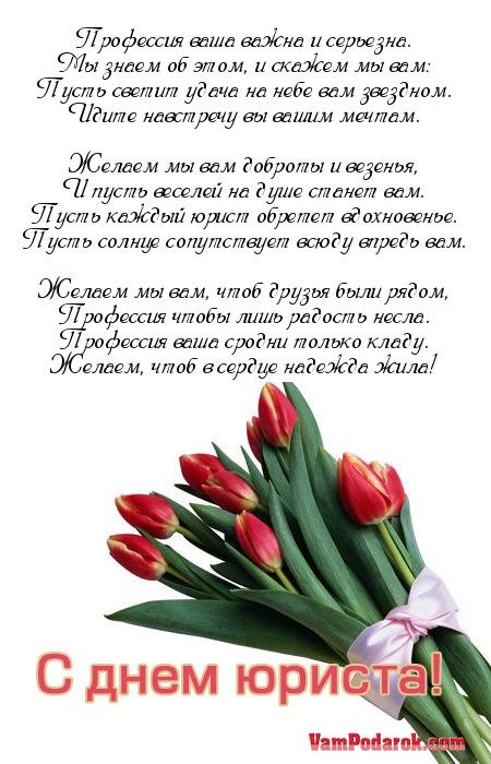 Музыкальное поздравление украина