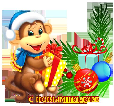 Картинки обезьяны на открытки 83