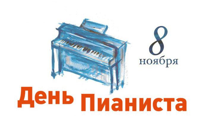 den-pianista1.jpg