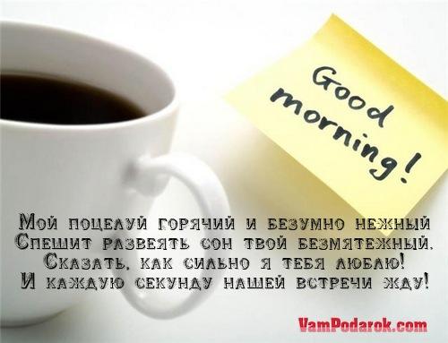 картинки поцелуй с добрым утром